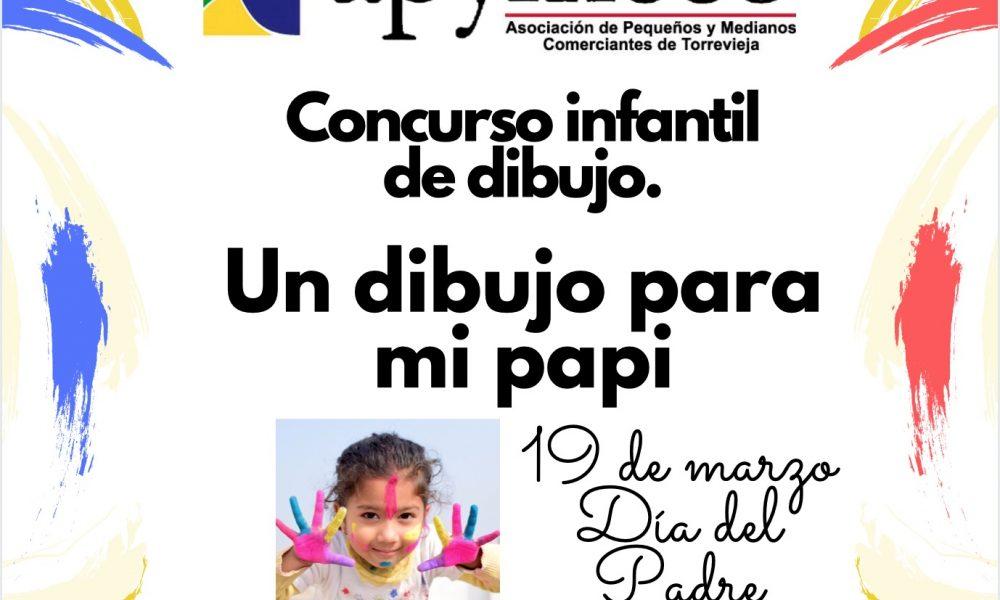 Concurso infantil de dibujo. 19 de marzo, día del padre.